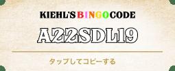 KIEHL'S BINGO CODE A22SDL19 タップしてコピーする