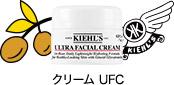 クリーム UFC