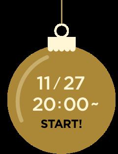 ライブ日程 11/27 20:00〜 START!
