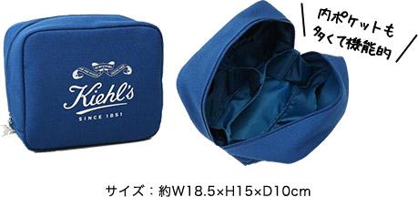 \内ポケットも多くて機能的/                                     サイズ:約W18.5×H15×D10cm