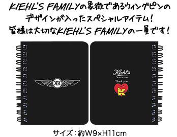 KIEHL'S FAMILYの象徴であるウィングピンのデザインが入ったスペシャルアイテム!                                     皆様は大切なKIEHL'S FAMILYの一員です!                                     サイズ:約W9×H11cm