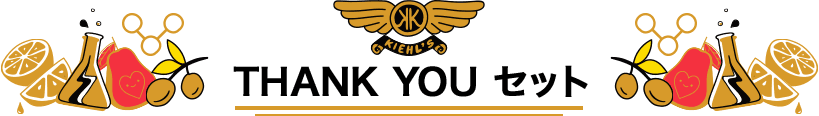 THANK YOU セット